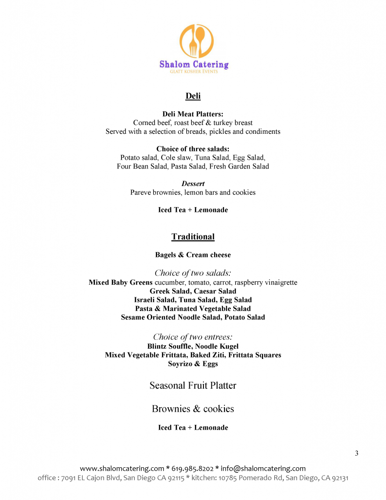 Kiddush Luncheon Menus - Click for machine readable format